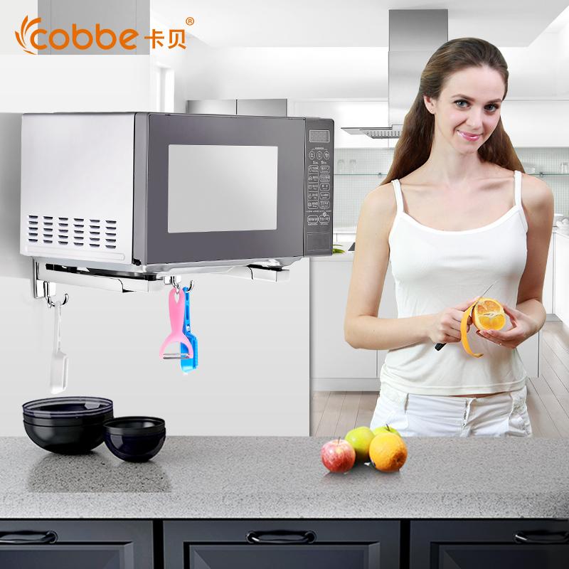 加厚不锈钢微波炉架壁挂微波炉置物架烤箱架双层支架厨房架子挂架
