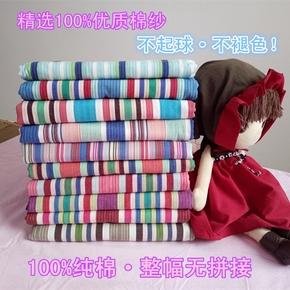 山东手工纯棉粗布床单单件双人全棉不起球条纹格子被套三件套精品