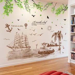 创意帆船墙贴纸贴画客厅电视背景墙面装饰卧室房间墙上墙壁纸自粘