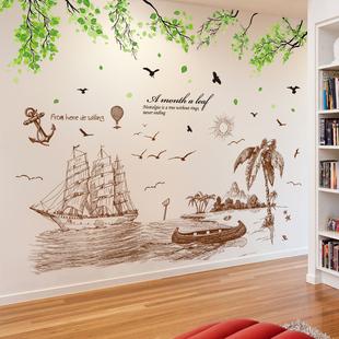 帆船墙贴客厅电视背景墙装饰卧室儿童房墙上墙壁贴纸墙纸贴画自粘