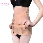 Postpartum abdomen with autumn and winter breathable corset belt pregnant women laparotomy ligature binding body shaping with maternal bundle
