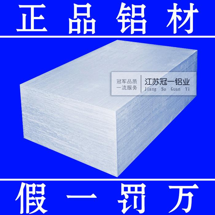 6061-t6铝排 7075-T651航空铝板 铝条 铝合金板 铝块 铝方 硬铝材