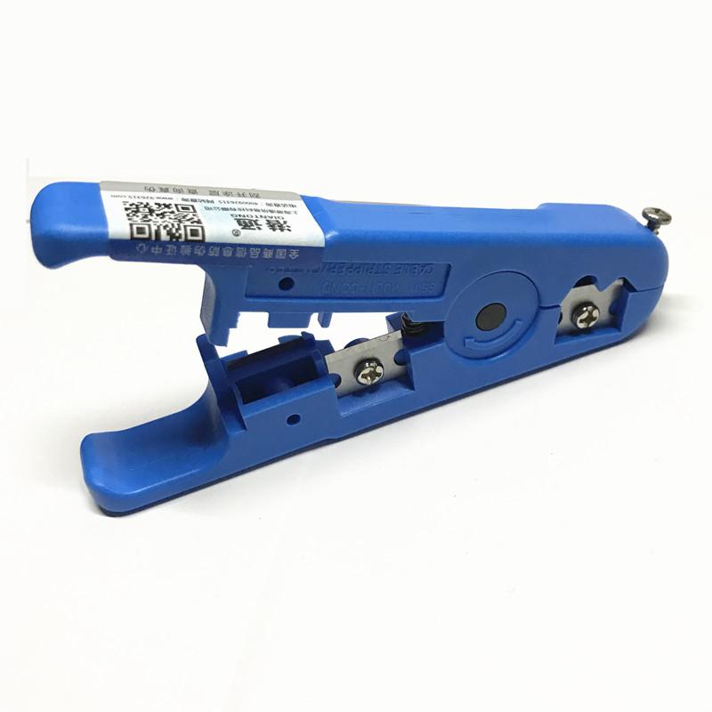 潜通QT-501剥线刀 网络线剥线夹 多功能剥线钳 线缆剥线器 剥皮器