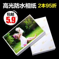 批发高光相纸6寸7寸5寸a4喷墨打印照片纸RC防水4R相片纸a6像纸