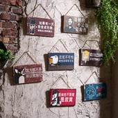 复古创意木质挂牌服装店餐厅墙面装饰品个性挂件饭店门牌墙壁挂饰