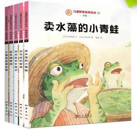 正版《儿童财商教育绘本 消费 妈妈是砍价高手+杂货店的故事+卖水藻的小青蛙+蓝色蝴蝶结+小丽的圣诞礼物》共5本 童书幼学启蒙教育