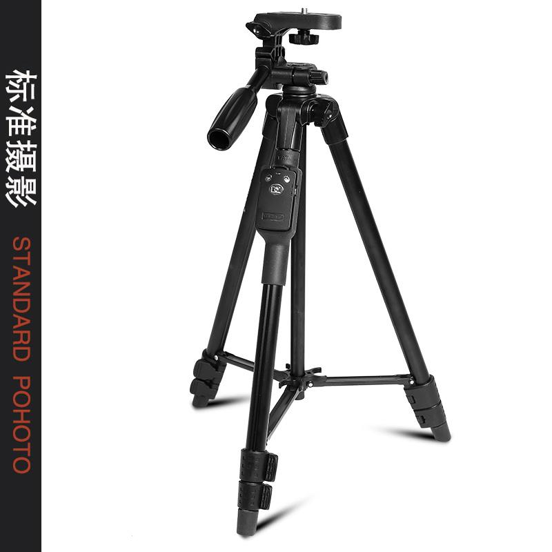 相机平板微单单反录像架手机自拍云腾5208
