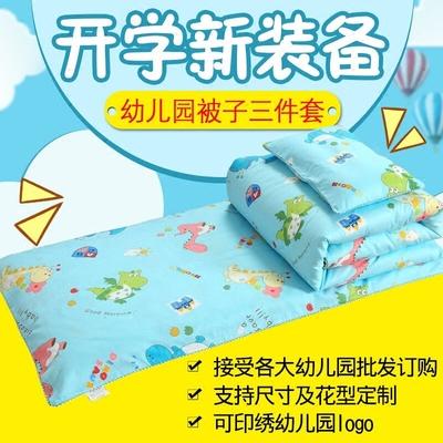 幼儿园床上用品三件套打折促销