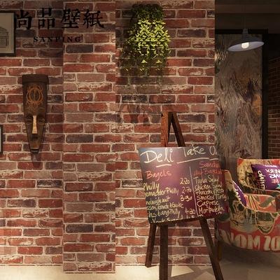 復古懷舊3D立體仿磚紋磚塊磚頭墻紙咖啡館酒吧餐廳文化石紅磚壁紙哪里便宜