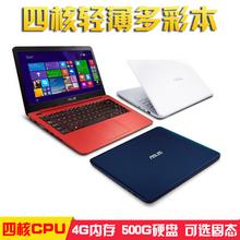 Asus/华硕 R417SA E402SA3160超薄四核14英寸学生办公笔记本电脑
