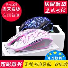 卡佐无线鼠标充电游戏七彩呼吸灯静音鼠标家用台式笔记本办公通用