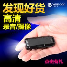 音士顿A3取证录音笔摄像专业微型高清远距降噪影像录像笔学习商务
