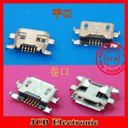 适用金立GN151 GN868 V188S GN105 E5 E6 S5.5手机尾插USB充电插