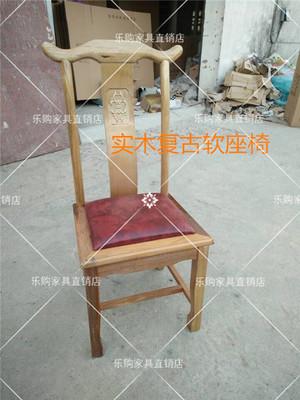 仿古椅子实木明清仿古是什么牌子