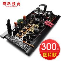 辉跃经典 功夫茶具套装玻璃紫砂茶杯整套电磁炉科技实木茶盘
