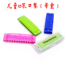 Children's Harmonica Orff Music Device 10 Holes Plastic Belt Box for Early Education and Intellectual Music Toys for Harmonica Playing