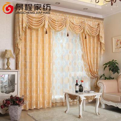 景程 卧室阳台客厅定制窗帘布 欧式提花半遮光成品窗帘金色海岸