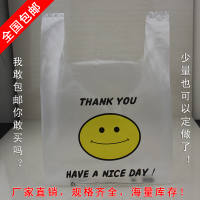 Transparent smiley bag vest bag plastic convenience bag in the large supermarket shopping bag printing custom thickening