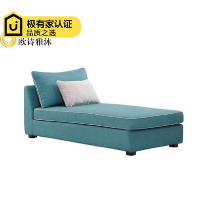 简约现代布艺单人贵妃椅沙发客厅卧室休闲躺椅懒人美人榻太妃靠椅