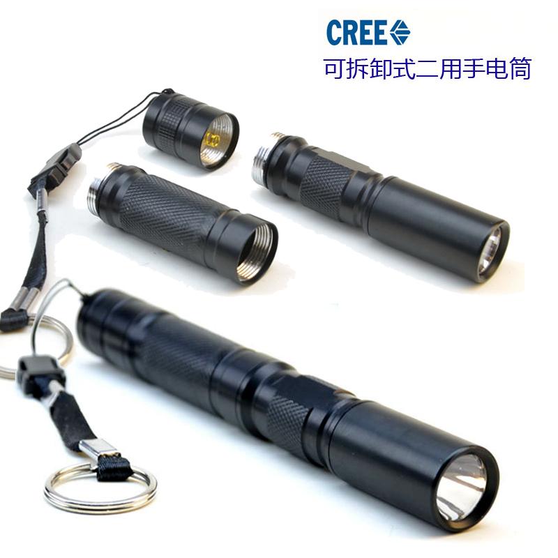 LED强光手电筒 迷你型高亮 防水镁铝合金机身可拆装手电 5号电池