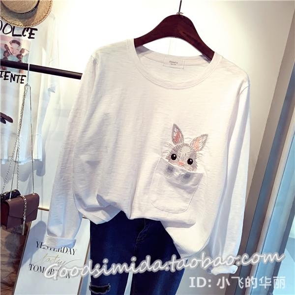 长袖兔子t恤