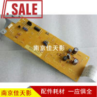 Suitable for original HP1020DC board HP1018DC board Canon 2900 control board Laser ECU small board