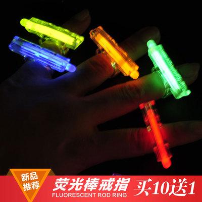 发光戒指荧光棒戒指夜光指环派对用品聚会KTV演唱会万圣节圣诞节