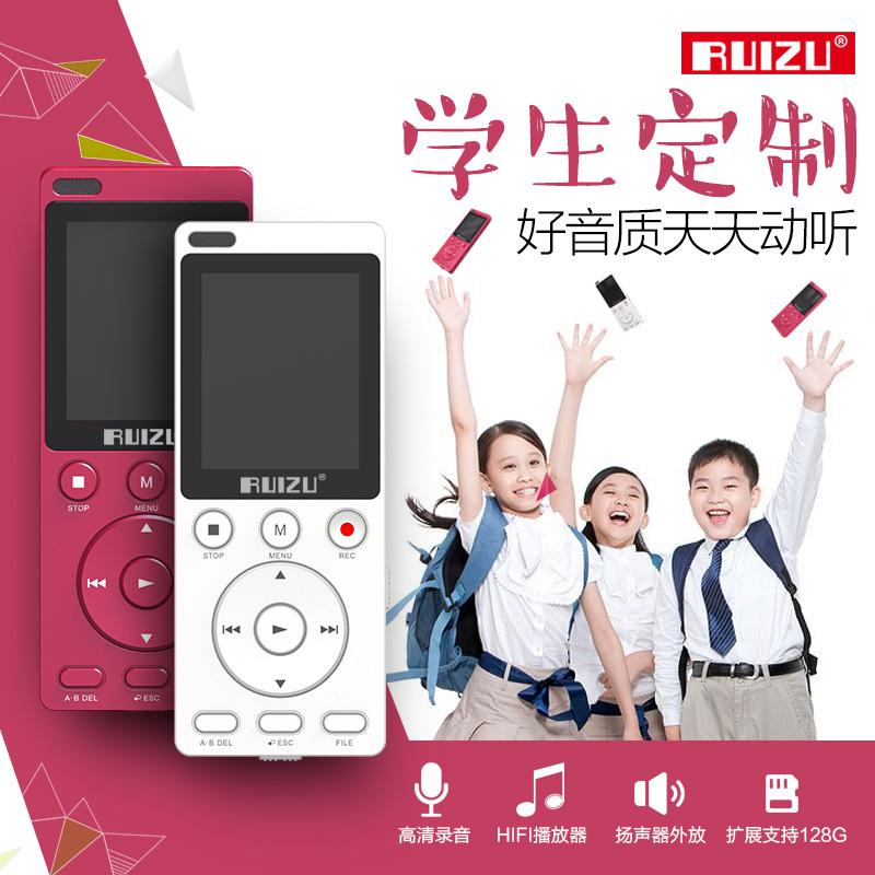 Rui K11 mp3 mp4 Listening English Listening Player
