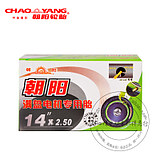 Chaoyang tire 14X2.5 14X2.5 curved mouth inner tube electric car inner tube electric car tire accessories