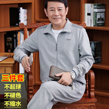Middle-aged and Old Men's Sportswear Suit Men's Spring and Autumn Middle-aged and Large Dad's Leisure Suit Three-piece Running Suit