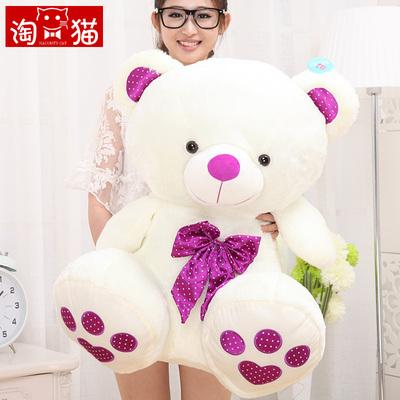毛绒玩具大号可爱布娃娃泰迪熊玩偶 毛绒娃娃抱抱熊公仔 女生礼物
