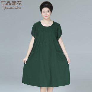 中年特大码女装棉麻连衣裙宽松中长薄款夏装胖妈妈装潮纯色夏裙女