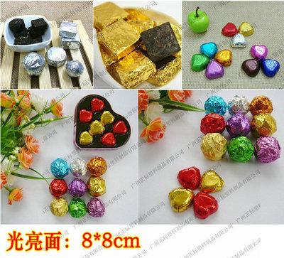 光亮面:8*8cm,100张1包,红糖普洱沱茶糖果巧克力包装锡纸金箔纸