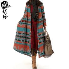 秋冬新款民族风大码羊毛文艺中长款加厚棉衣外套胖MM呢子大衣女装