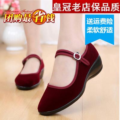 正品老北京女式布鞋浅口红色舞蹈平绒高跟妈妈鞋软底防滑黑色单鞋