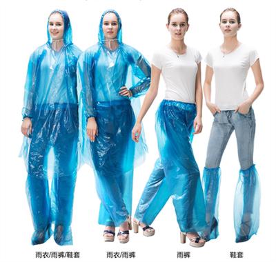 雨披透明雨裤套装一次性徒步套装防水男女通用雨衣分体成人