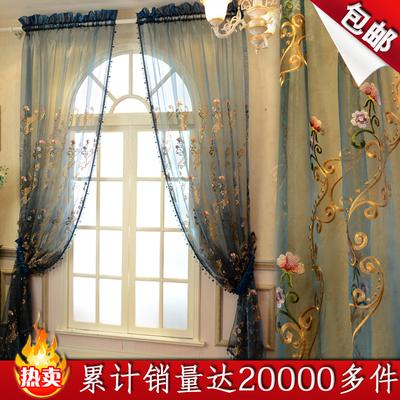 欧式花窗帘品牌巨惠