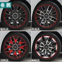 专用于起亚K2轮毂贴战斧轮毂贴纪念版碳纤轮毂改装贴轮胎贴改装