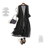 Middle-length silk thin cardigan jacket women's shawl silk silk strap top strap top dress outside the dress