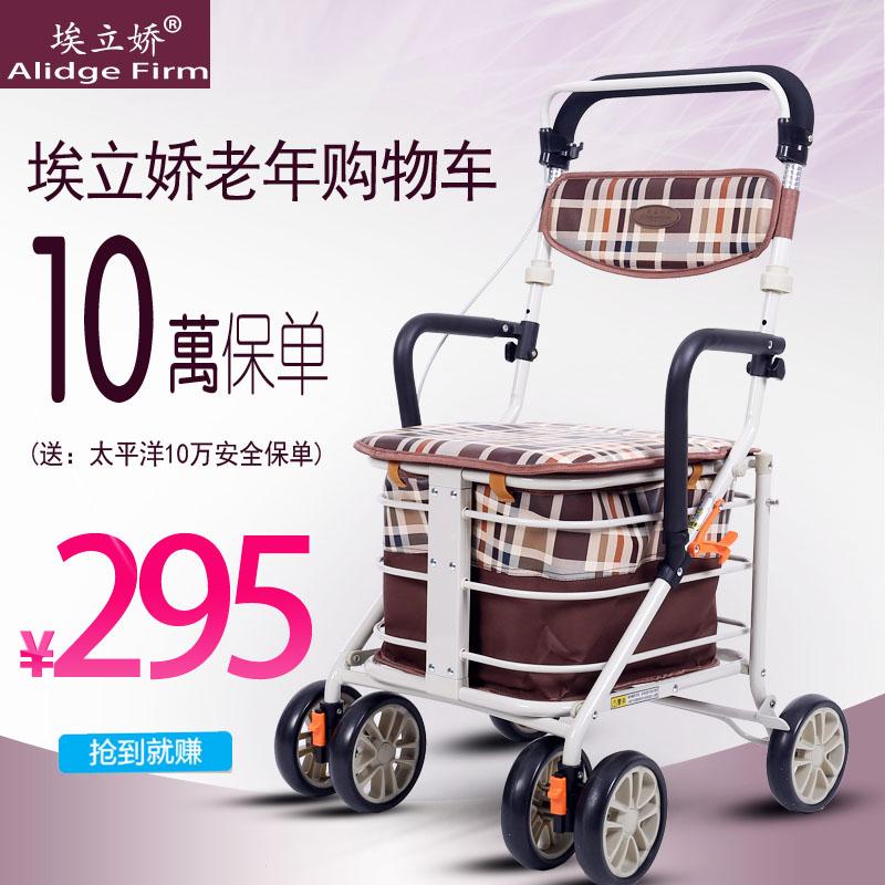 Скутеры для пожилых людей Артикул 544530118571