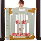 Лестничные ограждения для детей Артикул 522133435977