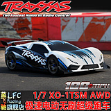 Traxxas 64077-3 XO-1 TSM electric brushless flat sports car RV super running speed up to 160km / h
