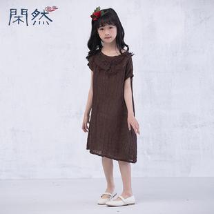 闲然2017春款新品童装 休闲亚麻女童长裙套头拼接中大童连衣裙