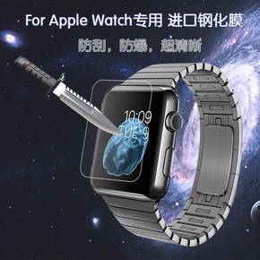 苹果42mm Apple watch智能手表钢化玻璃贴膜 iWatch高清保护贴膜