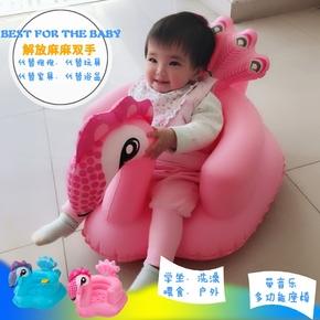 婴儿学坐凳宝宝浴凳多功能充气小沙发靠背便携式折叠音乐简便餐椅