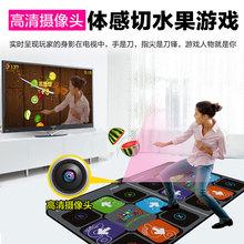 雙人跳舞毯體感游戲機帶攝像頭電視接口電腦兩用減肥跳舞機家用