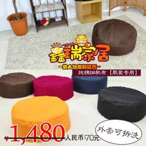 包邮懒人沙发地板椅子小坐墩坐垫园垫蒲团单人沙发家具矮凳坐墩