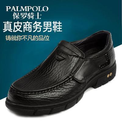 保罗骑士新款秋冬款软牛皮男鞋G4734076-01商务休闲鞋 套脚精品鞋