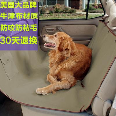 美国Solvit外出车载宠物垫防水狗狗后座坐垫汽车用品保护后排垫子
