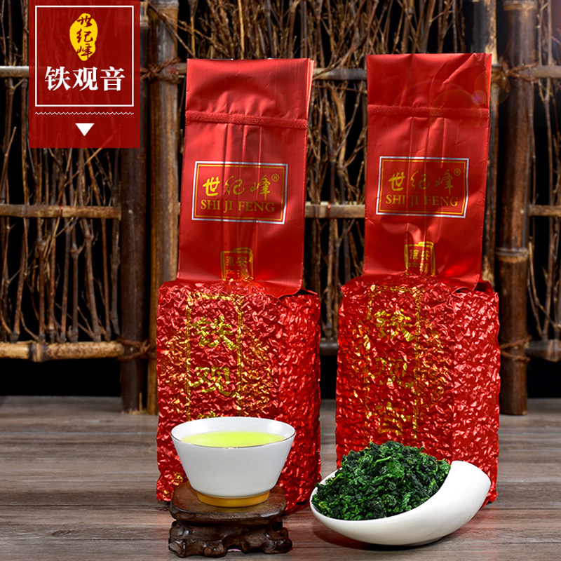 Чай Те Гуаньинь Артикул 541977684259